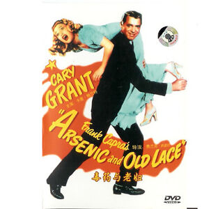 Arsenic And Old Lace, Cary Grant, 1944, DVD New