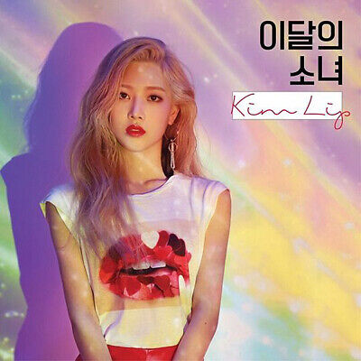 MONTHLY GIRL LOONA [KIM LIP] Single Album A Ver. CD+Photo Book+Card K-POP SEALED