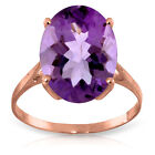 Birthday Amethyst Yellow Gold 14k Fine Rings