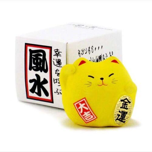 "Japanese 2""H Yellow Maneki Neko Lucky Cat Earthenware Rich Wealth Made in Japan"