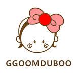 ggoomduboo