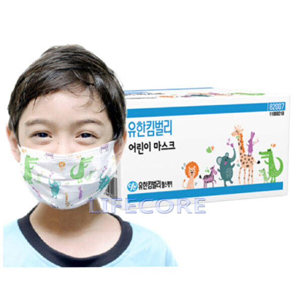 mask disposable children