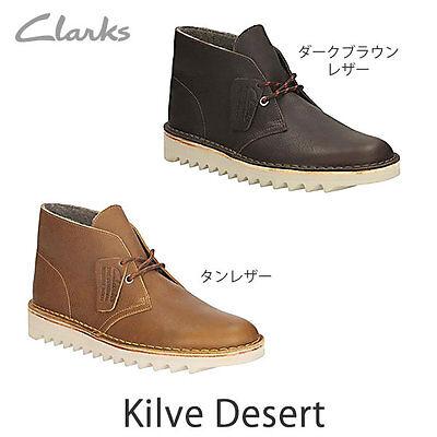 Clarks Originals Mens ** Kilve Desert Boot ** Tan Lea ** Wool Lining ** UK 7,9.5 Desert Boot-tan