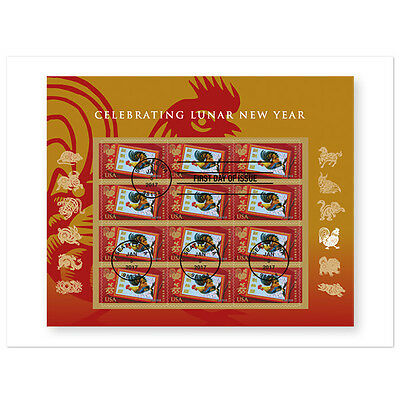 USPS New Lunar New Year Rooster Full Pane First Day Cover