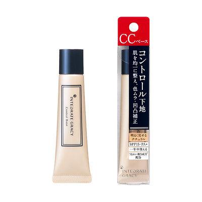 F/S JAPAN Shiseido INTEGRATE GRACY Makeup Color Control Base 25g / Color Natural