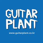 Guitarplant