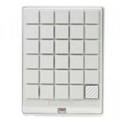 Panasonic Kx-t30865-wh Door Box Intercom System Door Phone Panasonic White