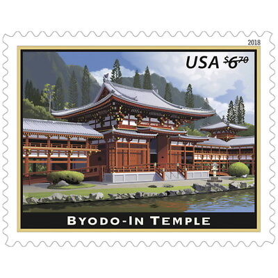 USPS News Byodo-In Temple Pane of 4