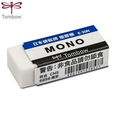 Tombow Mono Plastic Eraser Small Large Select