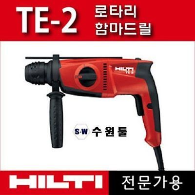 Hilti Te 2 Rotary Hammer Drill Corded Electric Profeesional Concrete Tool Ac