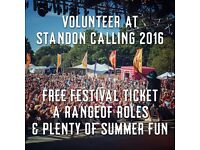 Event Volunteers at Standon Calling Festival ***LAST CHANCE***