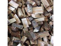 Cut dried seasoned hardwood logs for sale