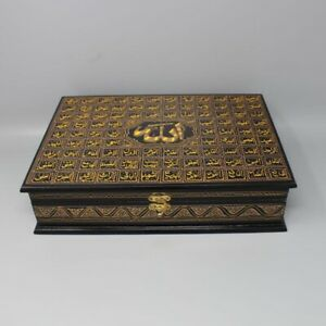 TR83 - One of a Kind Hand Painted 99 Names Wooden Quran Box - 8