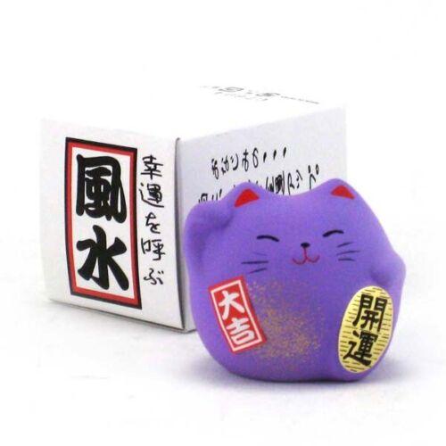 "Japanese 2""H Purple Maneki Neko Lucky Cat Brings Good Luck Fortune Made in Japan"