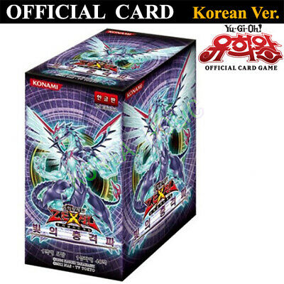 Yu-Gi-Oh Cards Photon Shockwave Booster Box Korean Ver. NEW / OFFICIAL CARD GAME
