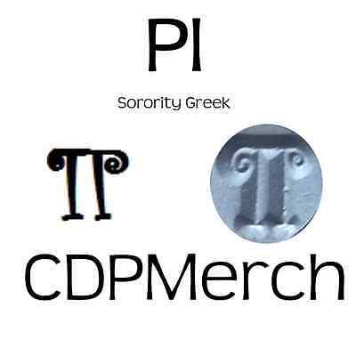 Pi Greek Letter - Sorority Greek Pi Letter Metal Stamp Punch 6mm Alphabet Jeweler Jewelry