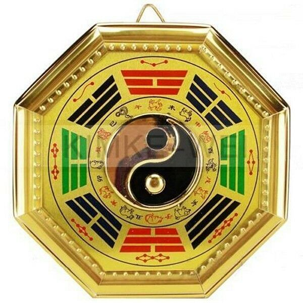Chinese Traditional Feng Shui Bagua Yin Yang Mirror