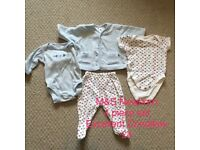 Newborn baby bundles - M&S, BabyGap etc