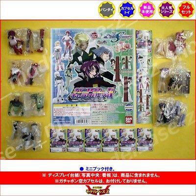 Bandai HGIF Gundam Seed Destiny Part 3 Gsahapon Set of 7 Figure -
