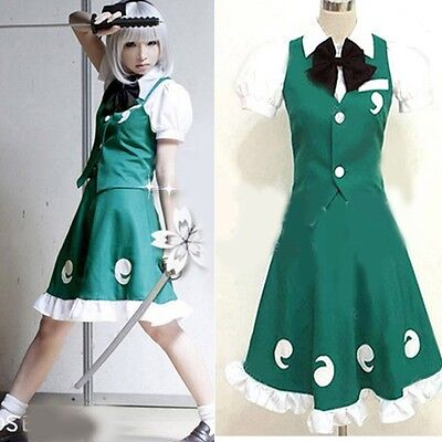 Perfect Cherry Blossom Youmu Konpaku Cosplay Costume Dark Green Full Set Dress