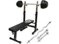 Weight Liting Set - Barbell/Dumbbells/Curl Bar & 100kg Weights BARGAIN £150.00 (RRP: £299.00)