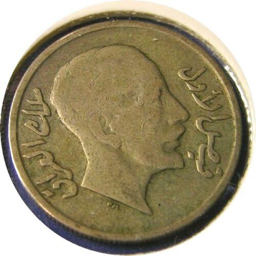 elf Iraq Kingdom 20 Fils  AH 1352  AD 1933 Silver