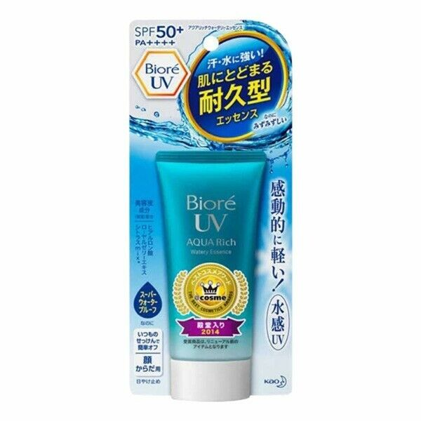 JP Biore UV Aqua Rich Watery Essence sunscreen SPF50+ PA++++ Skincare cream 50g