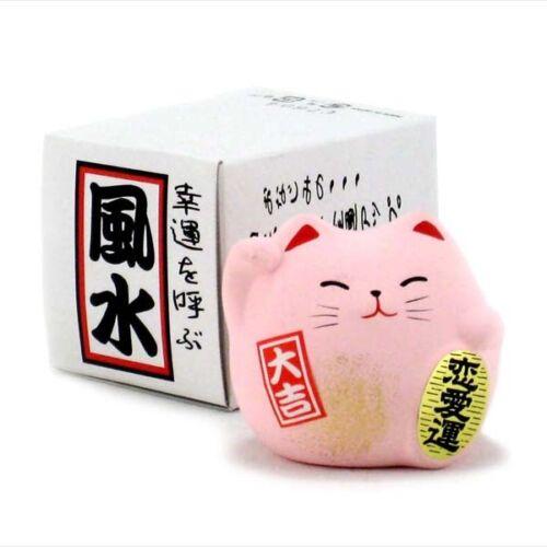 "Japanese Welcome Cat Maneki Neko Fat Pink 2.125"""