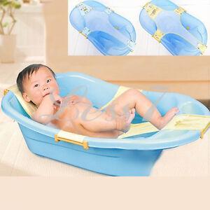 baby adjustable bathtub comfortable bath seat support soft net cradle good. Black Bedroom Furniture Sets. Home Design Ideas