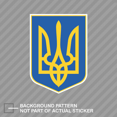 Ukrainian Coat of Arms Sticker Decal Vinyl Ukraine flag UKR UA ()