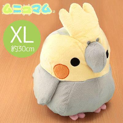 Soft and Downy Large Bird Plush Stuffed Toy (Cockatiel Grey / XL size 30cm)