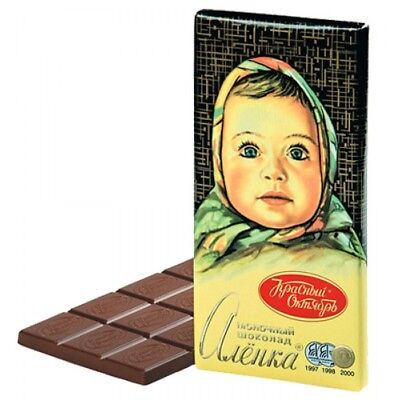 ✔ Russian Milk Chocolate ALYONKA 100g Red October - The best
