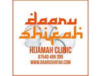 Ruqyah & Hijamah Clinic