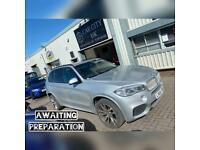 2016 BMW X5 XDRIVE40d M SPORT 7 SEATER Auto ESTATE Diesel Automatic
