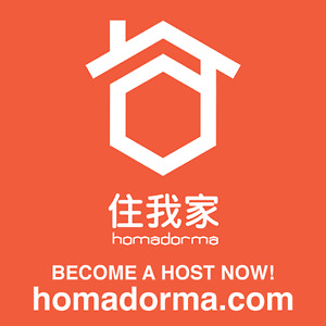 Student #3216 Needs Homestay in SCARBOROUGH Ontario