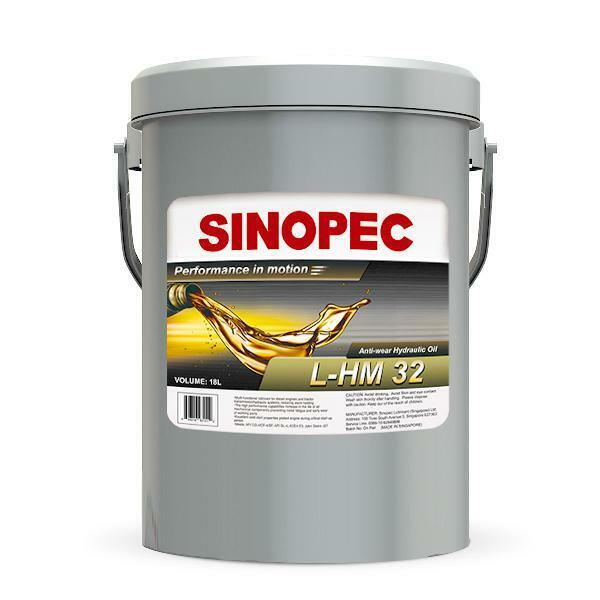 Sinopec 5gal Anti-wear Hydraulic Oil ISO VG 32 for Eaton-Vickers Parker Hannifin