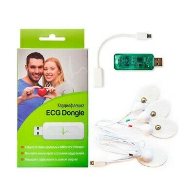 Ecg Dongle Usb Cardio Portable Electrocardiogram Heart Monitor For Ios Android
