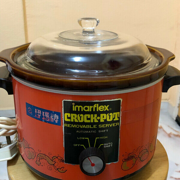 Imarflex Slow Cooker