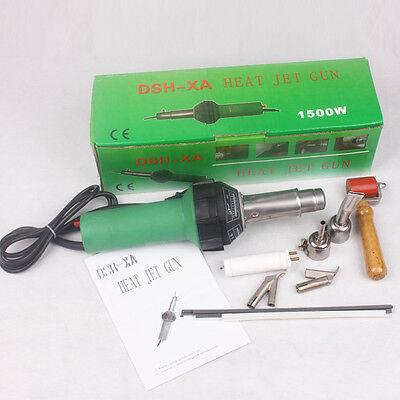 1500W Plastic Welder Hot Air Gun Welding + 2*Speed Welding Nozzle + Extra HE Rod