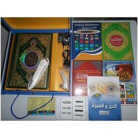 Quran eletronic pen and quran light