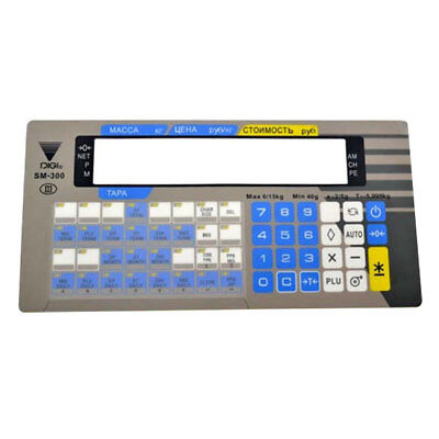 POS Scales - Scanner Scale - Office Supplies
