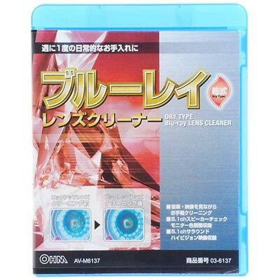 OHM Blu-ray lens cleaner dry type