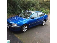 Solid reliable car, Japanese engine £400 (or closest offer)