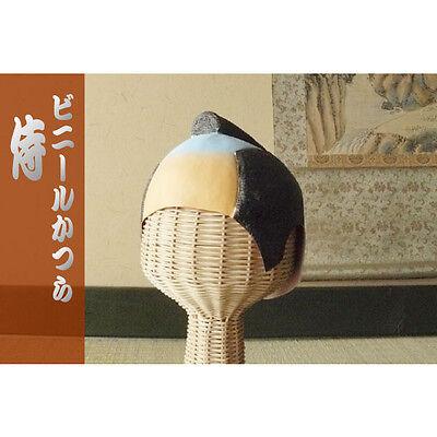 Japanese Samurai Authentic Rubber Wig#13!    (au)
