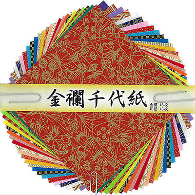 """Pack of 26 Sheets Japanese 6"""" Yuzen Washi Origami Folding Papers, Made in Japan"""