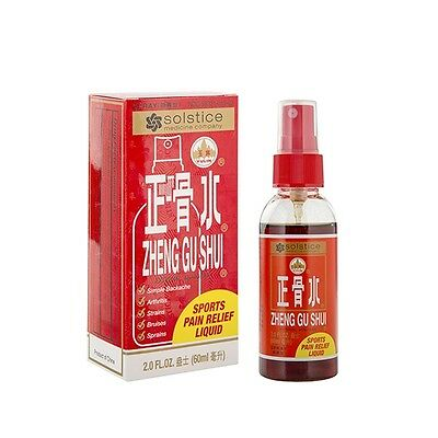 Sore Muscle (Zheng Gu Shui Sore Muscle Joint Pain Relief Spray 60mL, Authentic Solstice Item )