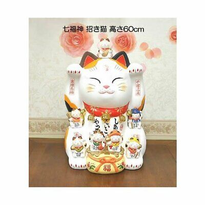 Pottery Maneki Neko Beckoning Lucky Cat 7500 Seven Lucky Gods 600mm JAPAN