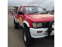 Toyota hilux 1996 BEEN WITH SAME COMPANY FOR OVER 8 YEARS