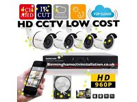 HD CCTV HOME OR BUSINESS