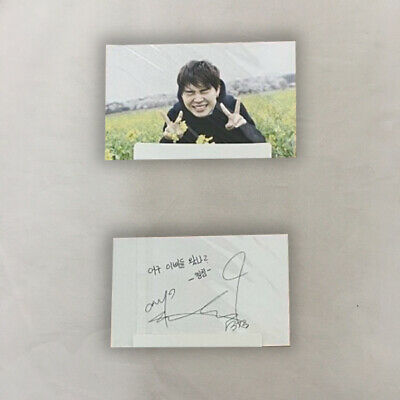 BTS Official Public Broadcast PhotoCard - I need u jimin